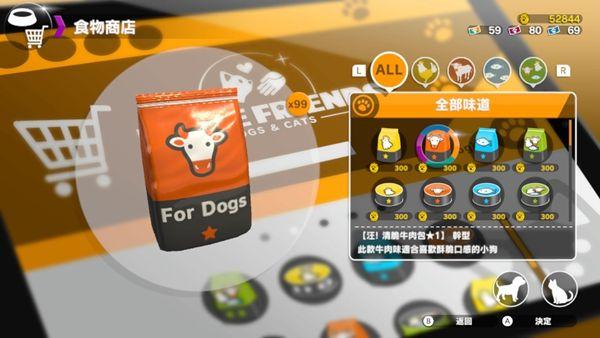 《小小伙伴 :狗狗&猫猫》繁中版发售时间公布