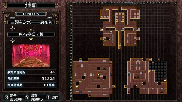 《魯弗蘭的地下迷宮與魔女的旅團》中文版攻略+全地圖