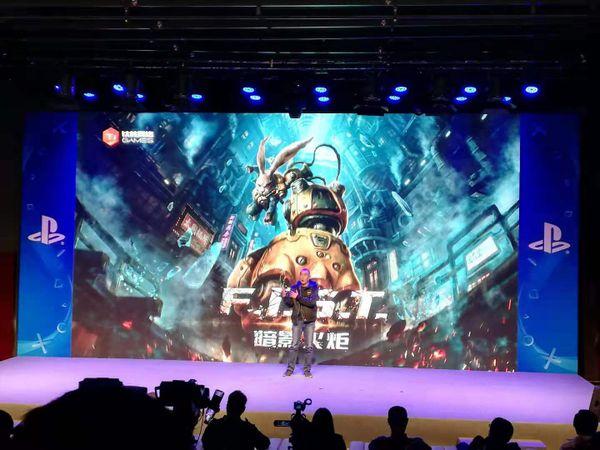 中國之星計劃春季發布會采訪 七款新作內容解惑