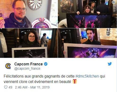 《鬼泣5》創意主題餐廳于巴黎街頭開業