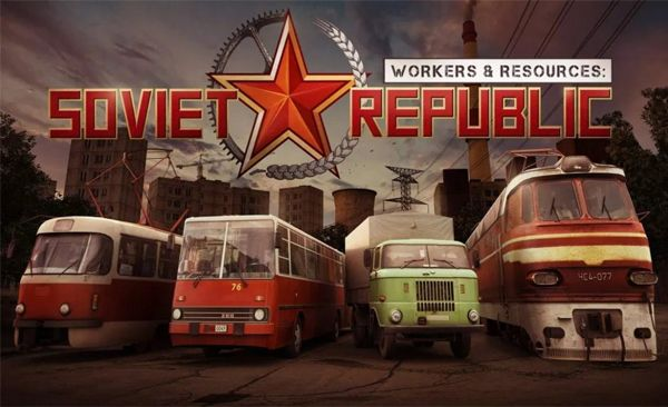 """一個自稱""""最復雜""""的游戲 想把玩家帶回舊蘇聯時代"""