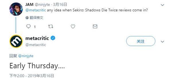 《只狼:影逝二度》媒體評分將于3月21日公開