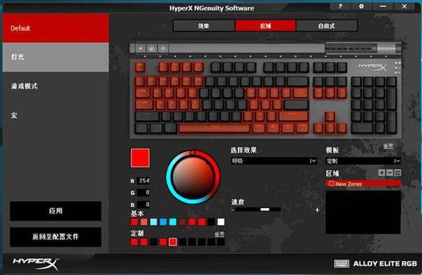 劍指史上最強青軸 HYPERX ALLOY Elite評測
