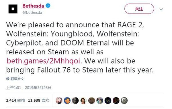 B宣布旗下《狂怒2》等多款新作将登陆Steam平台
