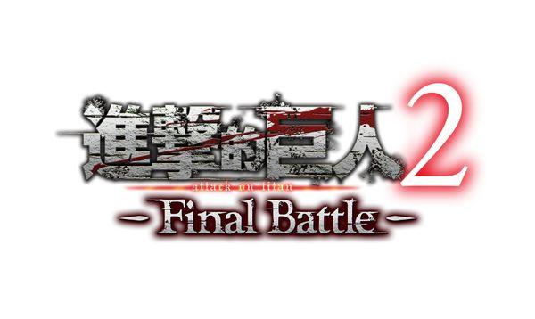 《进击的巨人2:Final Battle》制作人采访 原创内容占比揭晓