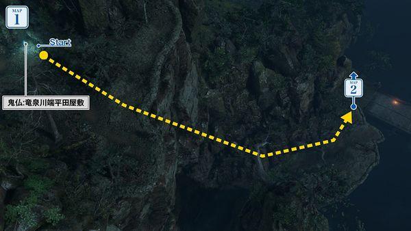 《只狼:影逝二度》攻略流程:龍泉河畔 平田宅邸-宅邸街