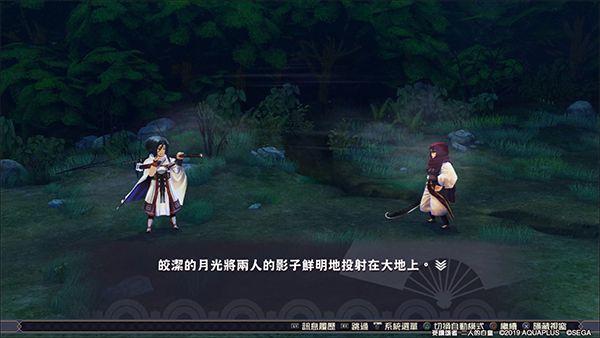 《傳頌之物:二人的白皇》PS4中文限定版評測:終章之曲,傳頌久遠