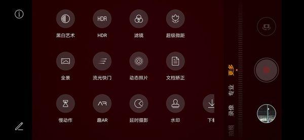一款可以讓普通人拍出攝影效果的手機 華為 P30 拍照專項評測