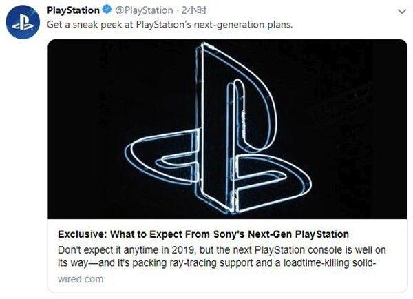 PS5將內置固態硬盤 支持光追 2019年內不會發售