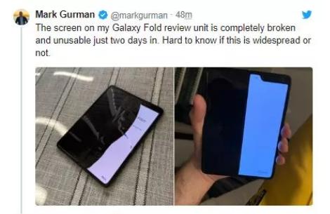 三星Galaxy Fold屏幕質量堪憂 僅使用2天就出現不同程度損壞
