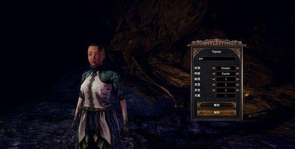 《物质世界》角色的创建  可选择的种族以及初始技能介绍