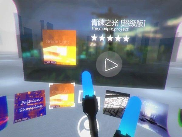 《超級節拍》PS4國行評測:揮動手臂 跟上這節奏
