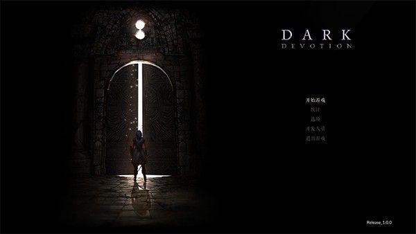 """《黑暗献祭》评测:当魂系""""受苦""""遇到了恶魔城"""