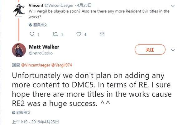《鬼泣5》制作人:開發工作已結束 再無后續DLC