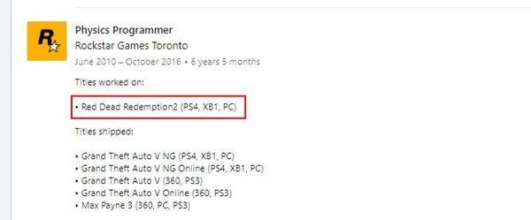 前員工履歷顯示《荒野大鏢客2》PC版確實存在