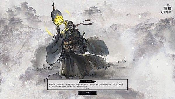 《全面戰爭:三國》初嘗評測:謀事在人,成事在天