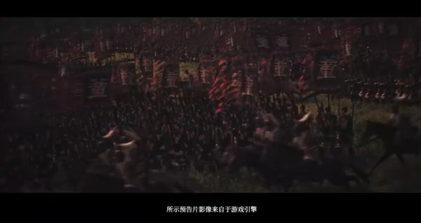 《全面戰爭:三國》發售后榮譽宣傳片公開