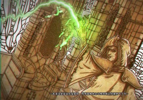 《戰錘:混沌禍根》流程攻略 第一章-秘徑 序言