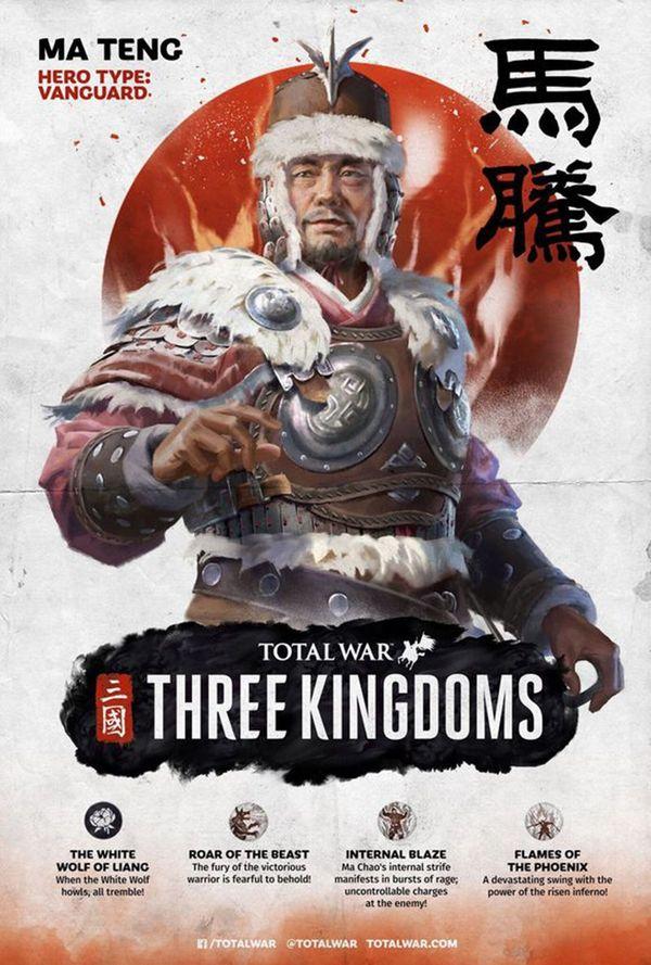《全面战争:三国》人物介绍(7)