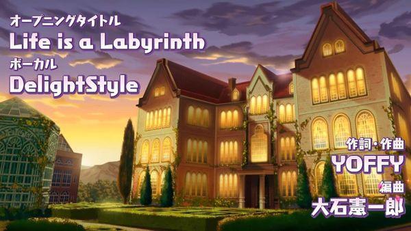 《歐米茄迷宮Life》公布游戲開場動畫預告