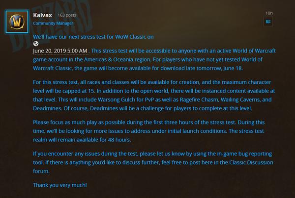 《魔獸世界》懷舊服新一輪壓測將面向所有玩家