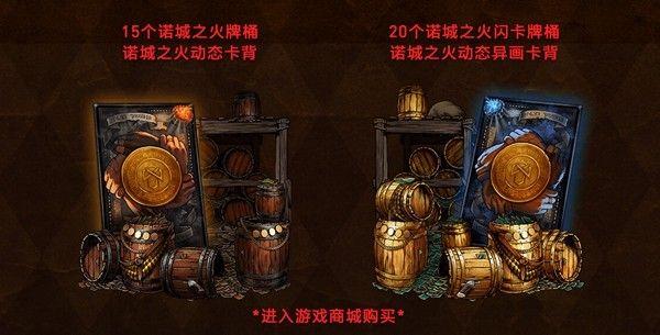 """《巫師之昆特牌》公布新擴展包""""諾城之火"""""""
