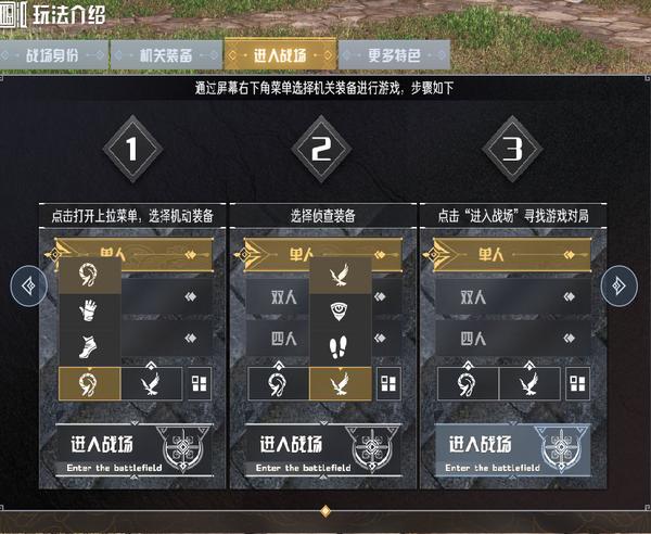 《代號LN》試玩體驗:大型射擊競技網游的開拓者