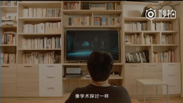 作家马伯庸称赞电子游戏:为文学创作提供启示