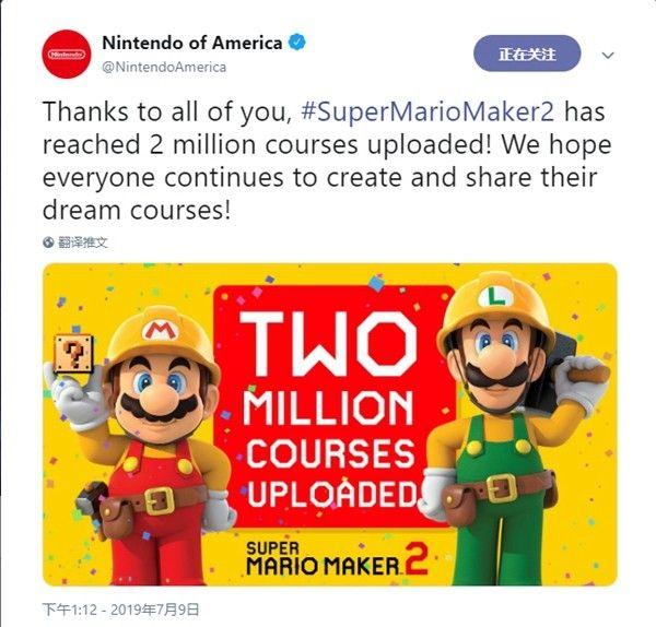 《超级马里奥制造2》推出一周后关卡数突破200万