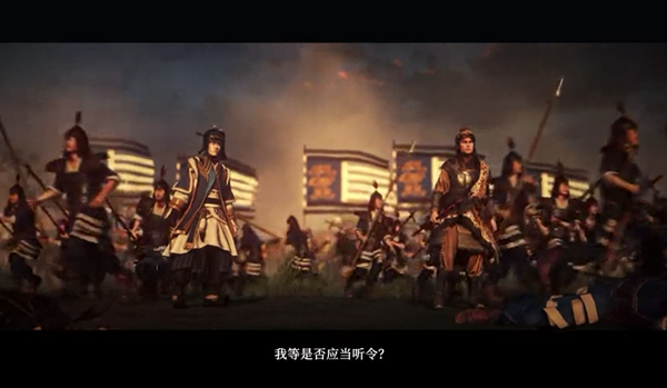 """《全面戰爭:三國》首個章節DLC""""八王之亂""""公開"""