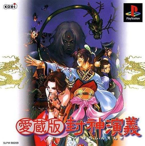 《哪吒之魔童降世》PK經典游戲形象 誰才是真命三太子