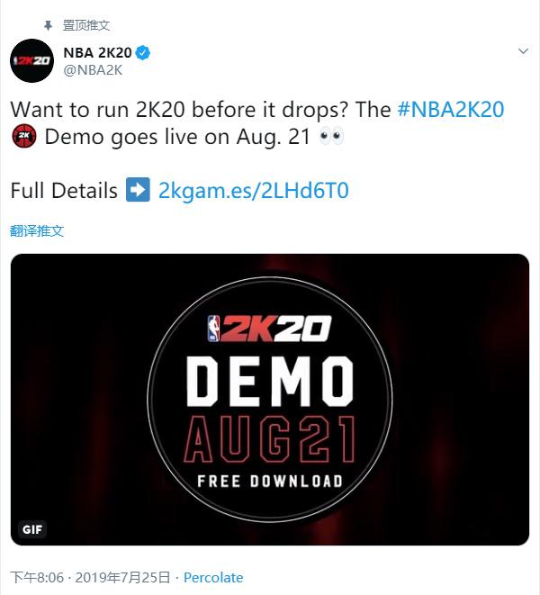 《NBA 2K20》將會在8月21日推出試玩版Demo