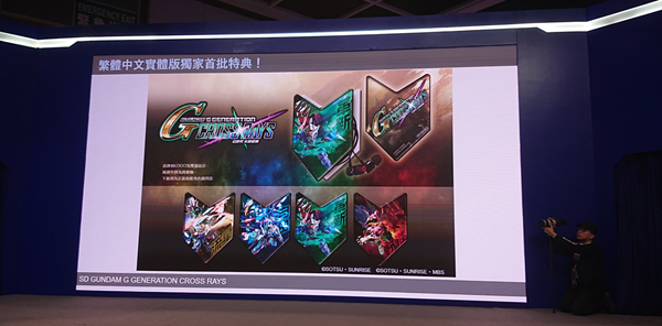 ?《SD高達G世紀 火線縱橫》中文版11月28日發售