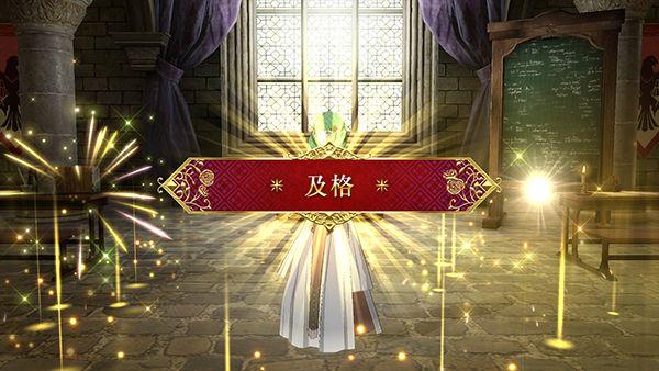 《火焰紋章:風花雪月》評測:一次脫胎換骨,而不失靈魂的新生