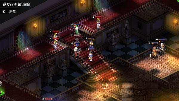 《圣女戰旗》攻略——第十一章 盧浮宮的陰影