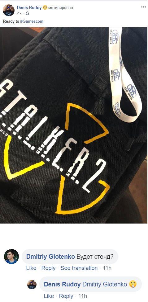 《潛行者2》或參加科隆展 取消6年后重啟的FPS神作
