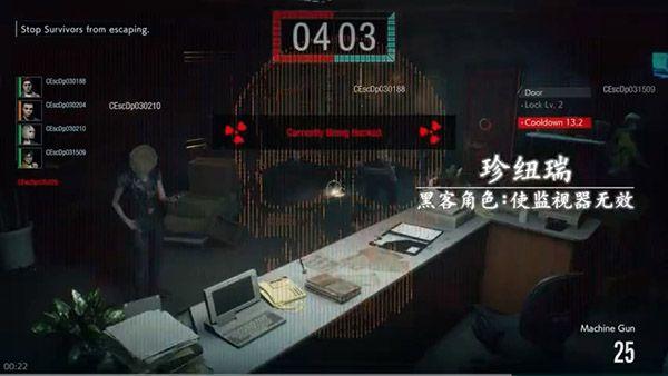 """《生化危機》""""抵抗計劃""""公布中文玩法宣傳片"""