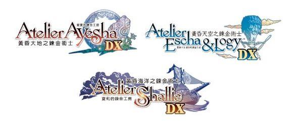 《工作室黄昏三部曲DX》公开 含多数DLC内容
