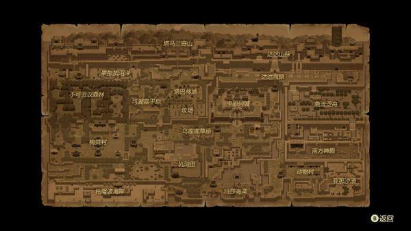《塞爾達傳說:織夢島》switch版全攻略匯總