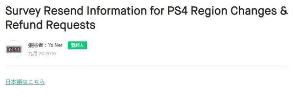 《莎木3》仍可能發放Steam碼 制作組正與V社商談