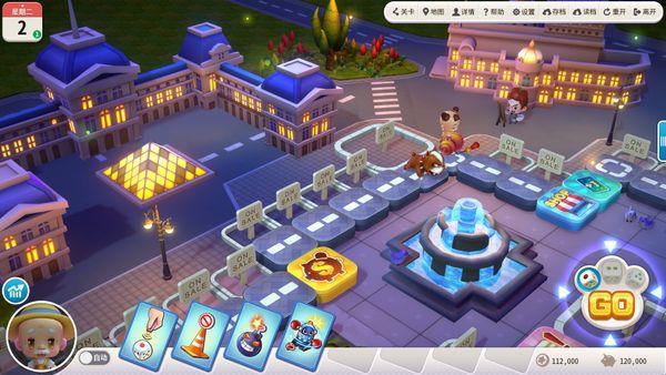《大富翁10》10月4日登陸Steam 大量新情報公開