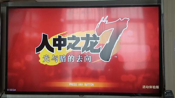 《如龙7:光与暗的去向》简中版实机演示首度公开