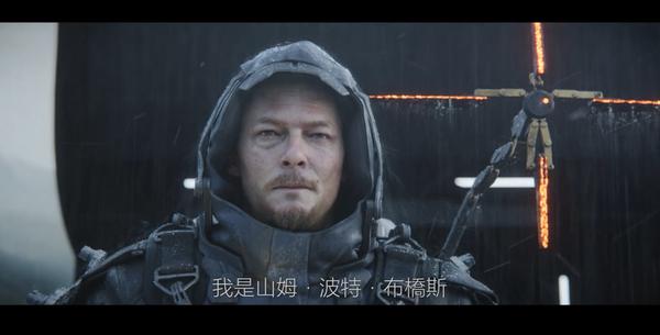 """《死亡擱淺》宣傳片""""The Drop""""中文字幕版公開"""