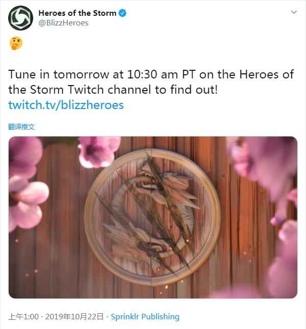 《風暴英雄》發布直播預告 或公布新內容?