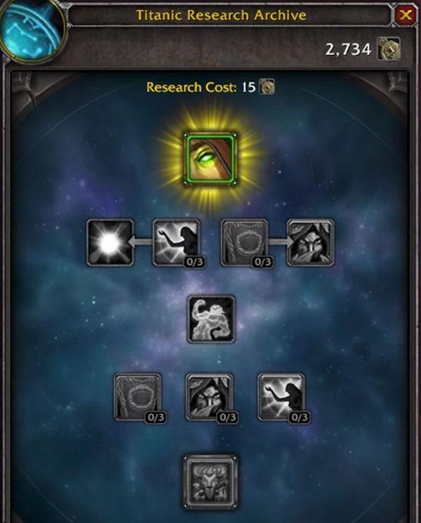 《魔兽世界》8.3版本泰坦研究系统天赋前瞻