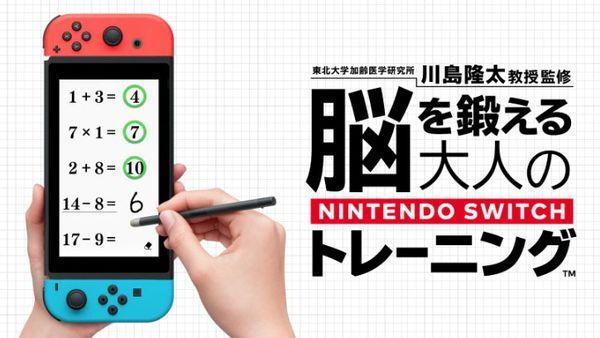 任天堂要在Switch上復活更多3DS名作,我們可以期待什么