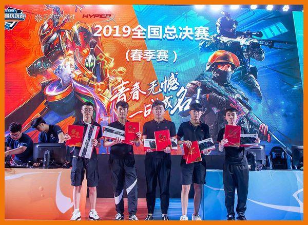 波折中砥礪前行 我們是冠軍——完美世界全國高校聯賽春季賽DOTA2總冠軍-武漢大學隊專訪