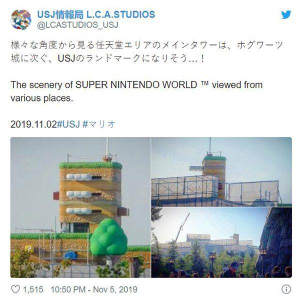 """日本大阪""""超級馬力歐世界""""公園在建照片公布"""