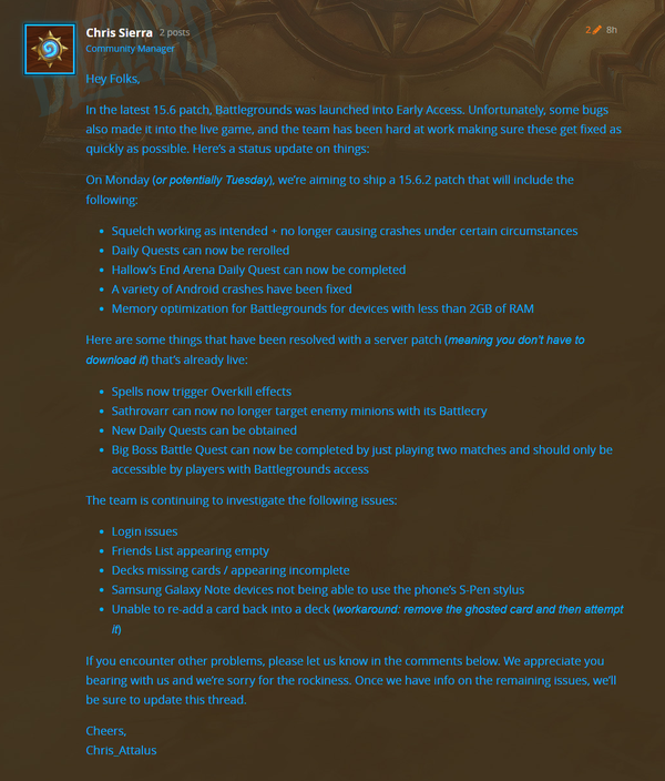 《爐石傳說》藍貼:將推送新補丁修復當前的Bug