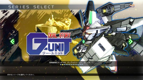《SD高達G世紀 火線縱橫》11月8日推出體驗版